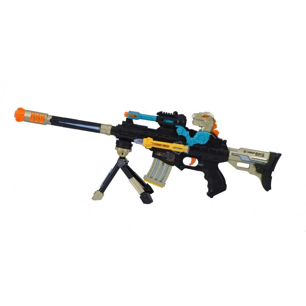 Игрушечное оружие Same Toy Dinosauer Автомат (DF-19218BUt)