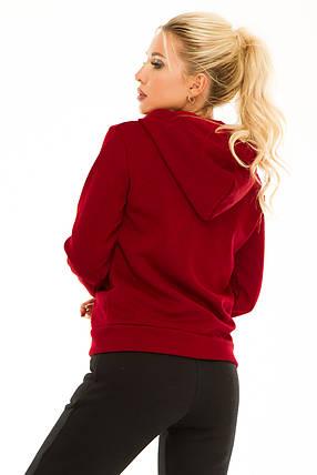 Женская кофта на молнии 722 бордо, фото 2
