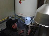 Cервисный центр  и лаборатория по ремонту газовых колонок и  котлов