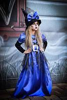 Костюм Ведьмы #O/V