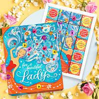 """Шоколадный набор изысканной девушке """"Lady"""" 20 шок"""