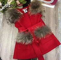 Детская жилетка из кашемира с натуральным мехом