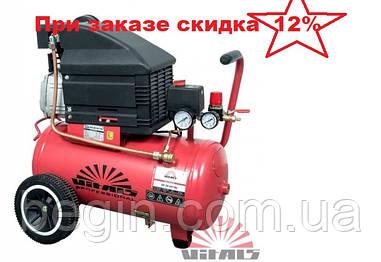 Компрессор воздушный Vitals Professional GK 25t 47-8a