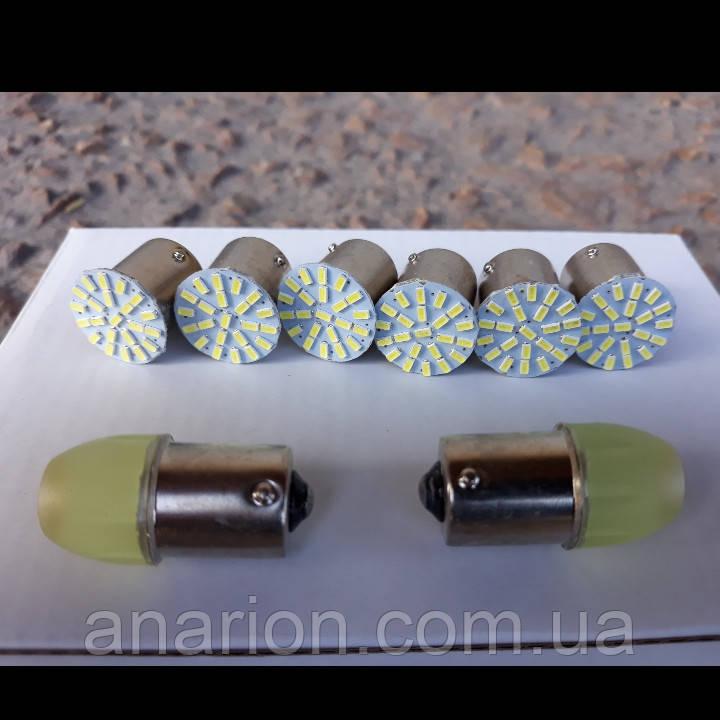 Светодиодные лампы для задних фонарей на ВАЗ (8 штук)