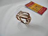 Золоте колечко каблучка 2.88 грама 16.5 розмір Золото 585 проби, фото 3