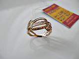 Золоте колечко каблучка 2.88 грама 16.5 розмір Золото 585 проби, фото 2