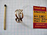 Золоте колечко каблучка 2.88 грама 16.5 розмір Золото 585 проби, фото 9