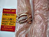 Золоте колечко каблучка 2.88 грама 16.5 розмір Золото 585 проби, фото 8