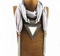Шарф с ожерельем треугольник