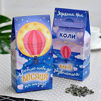 """Чай для любимых в подарочной упаковке """"До місяця"""" 50 г"""
