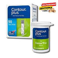 Тест-полоски Контур Плюс (Contour Plus) 50 шт
