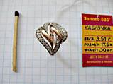 Женское колечко БЕСКОНЕЧНОСТЬ 3.51 грамма 17.5 р. Золото 585 пробы, фото 9