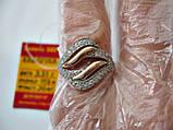 Женское колечко БЕСКОНЕЧНОСТЬ 3.51 грамма 17.5 р. Золото 585 пробы, фото 8