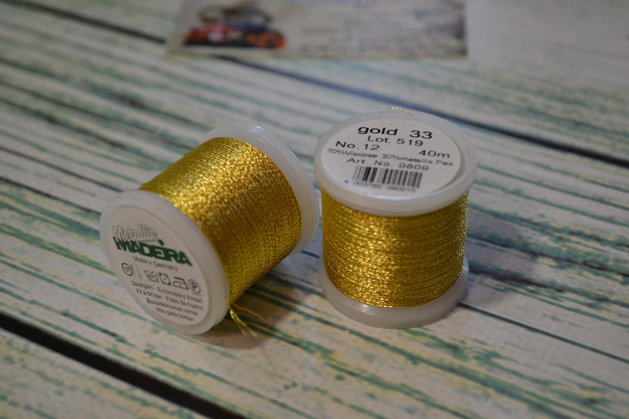 Мулине Madeira Metallic №12, цвет - gold 33