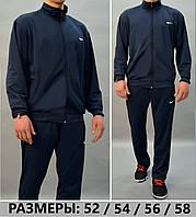Большие размеры: 52/54/56/58 Мужской спортивный костюм Nike / Трикотаж-пике (лакост) - темно синий