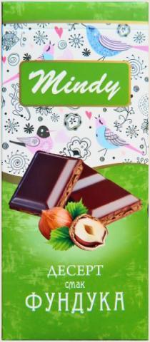 Шоколад Mindy фундук 85 г ТМ Lord