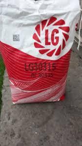 Семена кукурузы ЛГ 30315 Пончо