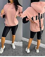 Теплое худи на зиму розового цвета