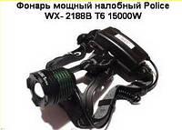 Налобный фонарь WX 2188-T6, Фонарь с аккумулятором, Фонарь на лоб, Светодиодный фонарь с зумом