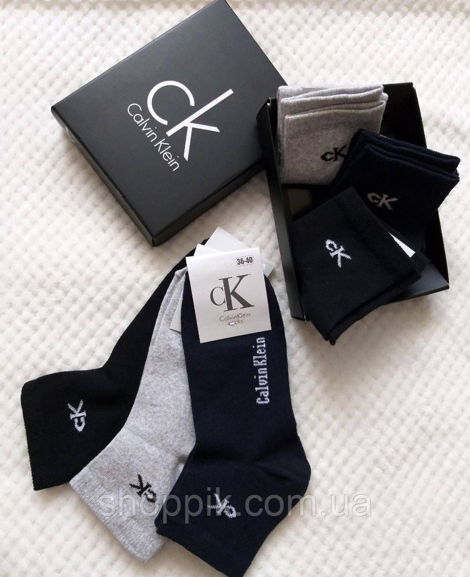 Носки Calvin Klein унисекс 3 пары в подарочной упаковке .