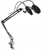 Микрофон Tracer Studio CE42TG PRO 59621
