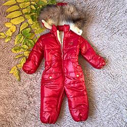 Детский зимний комбинезон на овчине 1,2,3,4 года для девочки и для мальчика.МНОГО ЦВЕТОВ