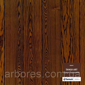Паркетная доска Tarkett Tango Art Brown Barcelona - Таркетт Танго Арт Браун Барселона