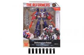 """Робот-трансформер """"The Reformers""""  scs"""