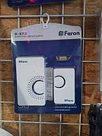 Звонок Беспроводной Дистанционный Feron E-372 36 мелодий