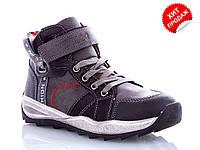 Стильные ботинки для мальчика р33-21см (код 3230-00)