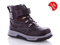 Стильные высокие  ботинки для мальчика р33-36 (код 1056-00)