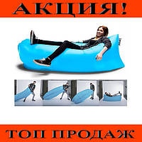 Надувное кресло, диван, матрас, гамак, лежак Lamzac Лaмзaк!Хит цена
