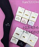 Нарядные колготки для девочек TM Katamino оптом, Турция р.5-6 (110-116 см), фото 5