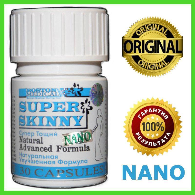 SUPER SKINNY®NANO Супер Скинни Нано оригинал - американские капсулы для супер похудения (30шт).