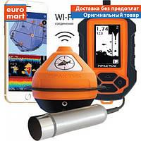 Эхолот Практик Универсал 7 BWF макси-комплект: Датчик + Блок с Li-аккумулятором + Стабилизатор + силикон чехол