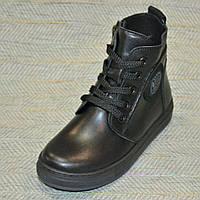 Высокие ботинки на мальчика деми, LC Kids размер 31 32 33 34 36 37