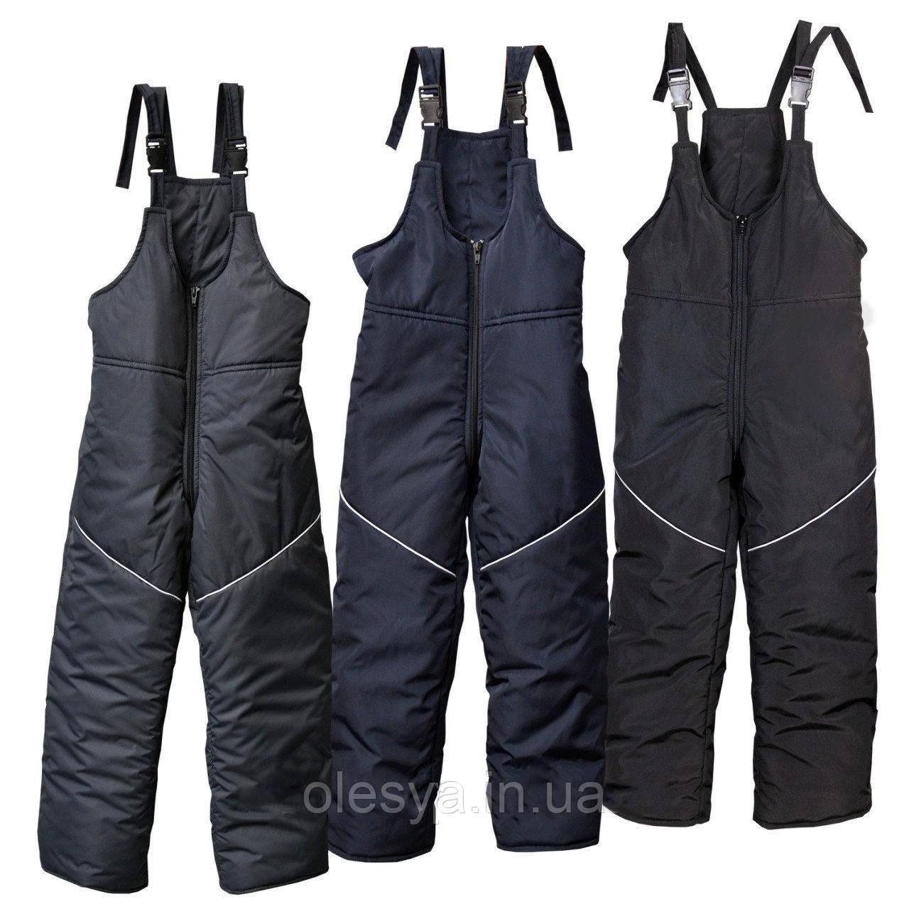 Детский зимний полукомбинезон, зимние штаны Размеры 98- 116
