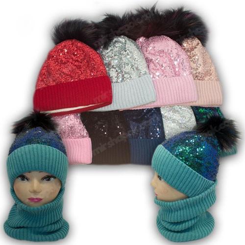 Комплект шапка и хомут с пайетками для девочки, р. 52-54