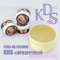 Прозрачный гель на разлив KDS (КДС) clear