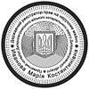 ГУ Юстиции перенес сроки изготовления печати государственных регистраторов
