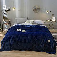 Однотонный Плед велсофт на диван 200х230 Рубчик, Темно-синий, 200х230