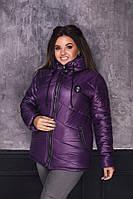 Женская зимняя короткая  куртка  с мехом внутри большие размеры