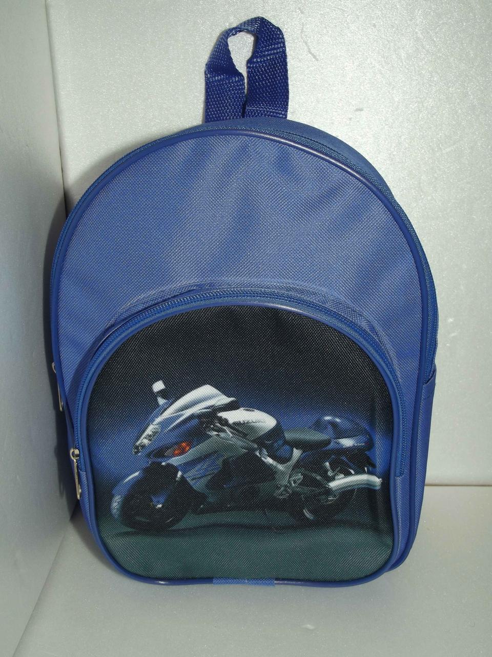 Рюкзак для мальчика мотоцикл. Копия