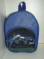 Рюкзак для мальчика мотоцикл. Копия, фото 1