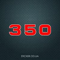 """Наклейка на мото """"JAWA 350"""""""