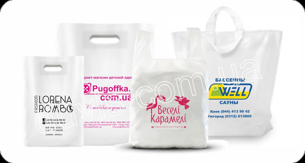 Пакеты полиэтиленовые с логотипом от 100 шт