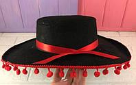 Шляпа Сомбреро большая с красными бумбонами
