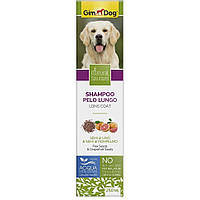 Шампунь Gimborn Natural Solutions GimDog для собак с длиной шерстью 250 мл
