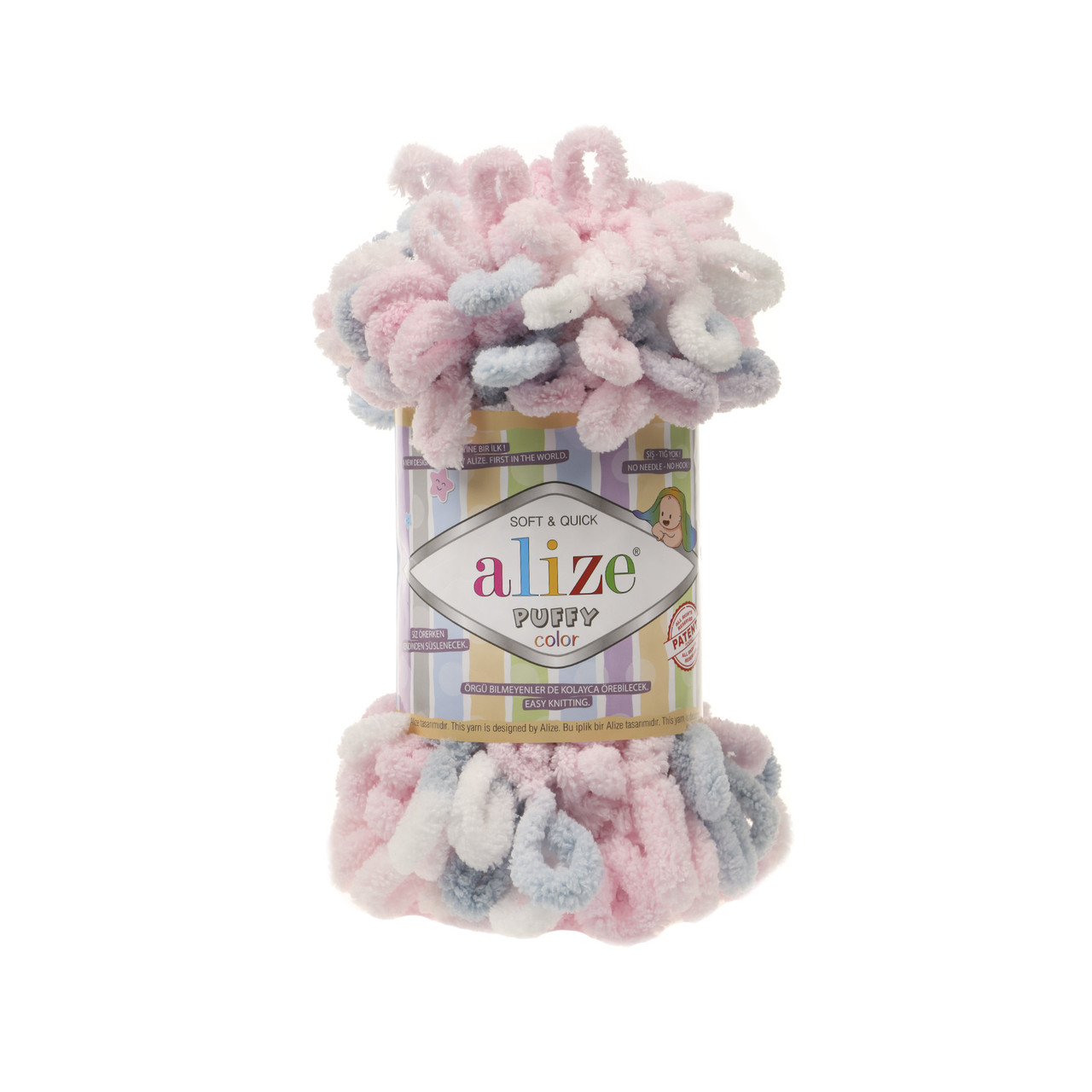 Пряжа фантазійна Alize Puffy Color № 5864