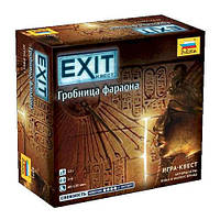 EXIT: Квест. Гробница фараона (EXIT: The Game – The Pharaoh's Tomb) (РК-717938)